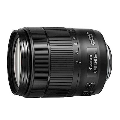 Canon EF-S 18-135mm F3.5-5.6 IS USM (公司貨) 拆鏡白盒