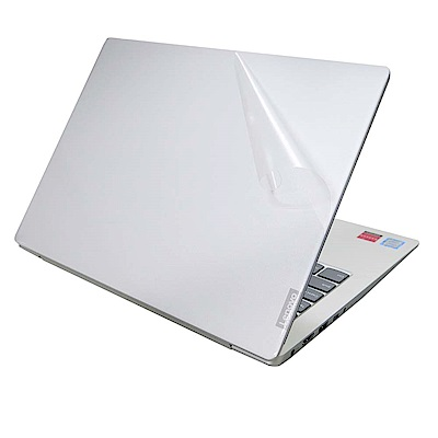 EZstick Lenovo IdeaPad 330S 14 IKB 二代透氣機身保護膜