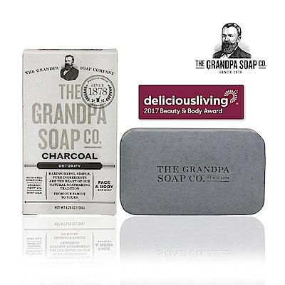 Grandpa 神奇爺爺 活炭大麻籽薄荷專業淨膚皂 4.25oz