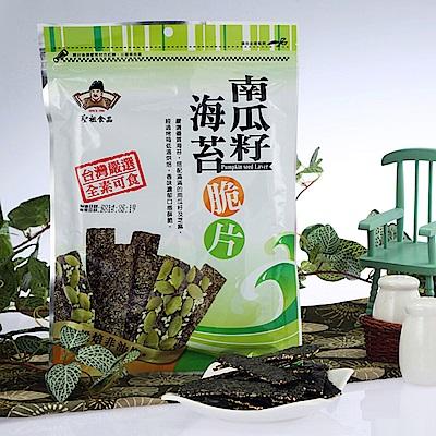 聖祖食品 南瓜籽海苔脆片(45g)