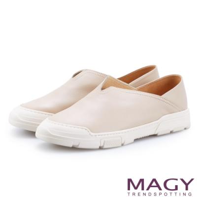MAGY 舒適樂活 素面牛皮兩穿可踩腳厚底休閒鞋-粉裸