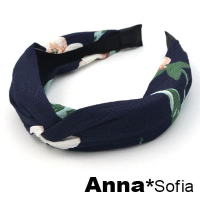 AnnaSofia 清新紛花璇結 韓式寬髮箍(深藍系)