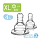 KUKU酷咕鴨 防脹氣母乳型標準十字奶嘴XL(4入) product thumbnail 1