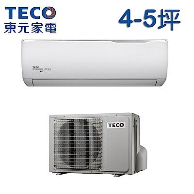 TECO 東元 4-5坪 一對一R32精品變頻冷暖型冷氣 MS/MA22IH-GA