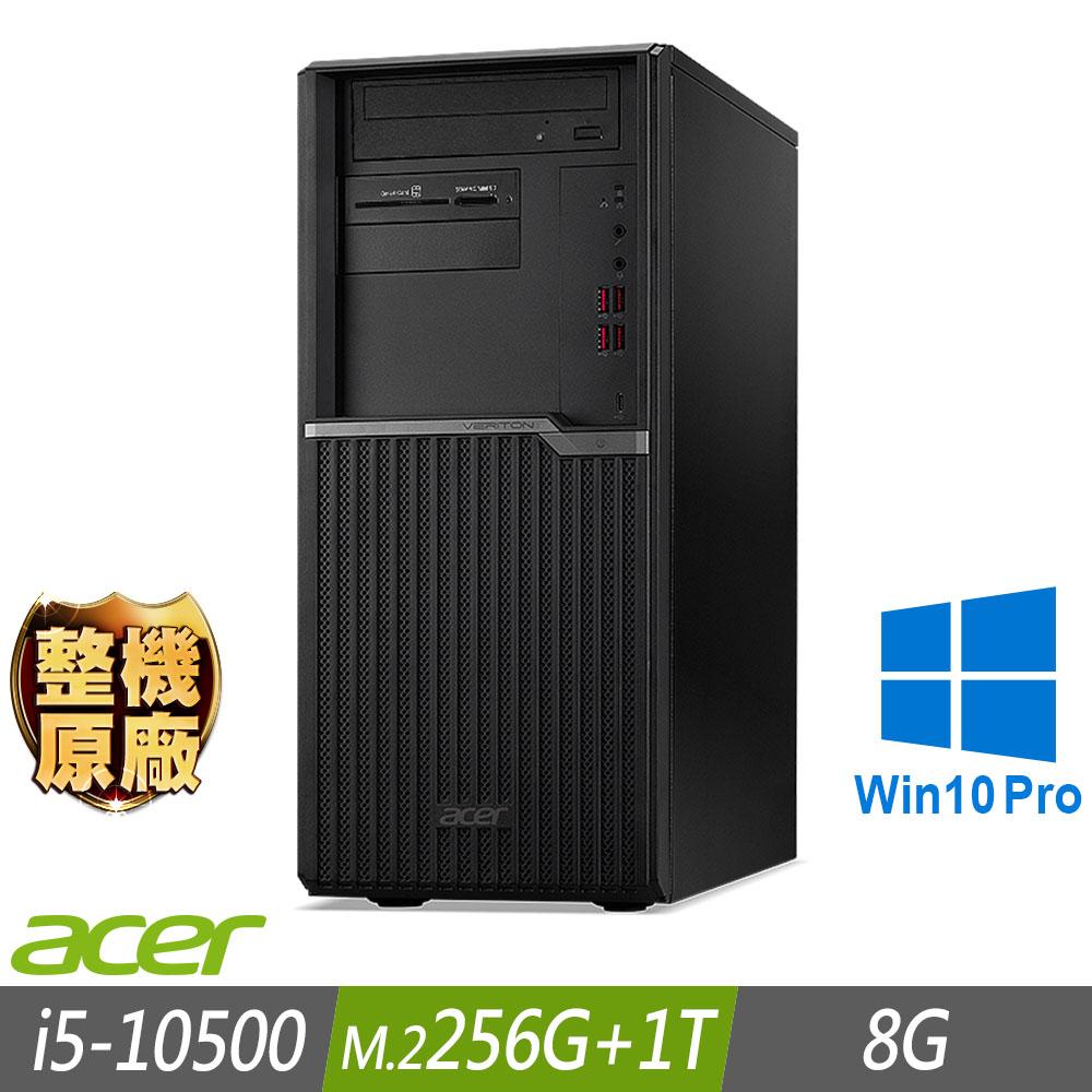 Acer VM4670G 商用電腦 i5-10500/8G/M.2-256G+1TB/W10P