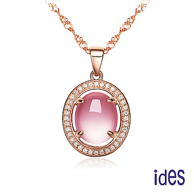 ides愛蒂思 歐美設計彩寶系列芙蓉石項鍊/圓滿(玫瑰金色)