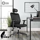 E-home Astor亞斯特高背可調扶手電腦椅-黑色