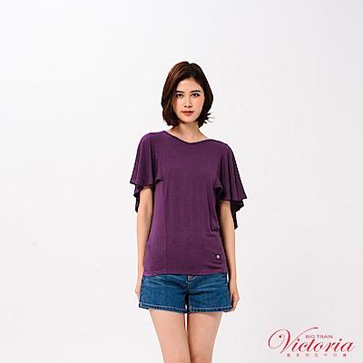 Victoria 荷葉波浪短袖T-女-深紫