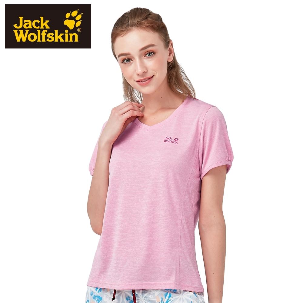 【Jack Wolfskin 飛狼】女 V領短袖排汗衣 修身T恤 『粉』