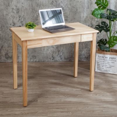 Bernice-森林家具 3尺全實木抽屜書桌/工作桌-DIY-90x50x76cm