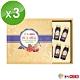華陀扶元堂 活力西洋蔘飲禮盒3盒(10瓶/盒) product thumbnail 1