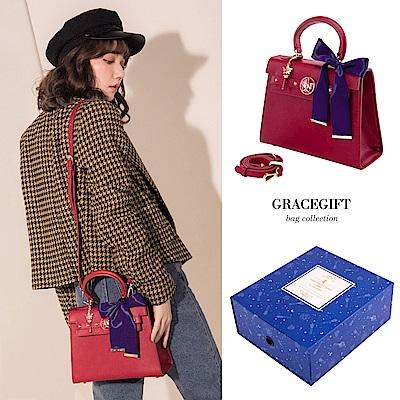 Grace gift-美少女戰士變身器緞帶肩提包 紅