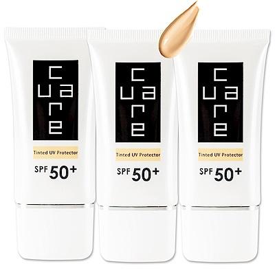 CureCare安炫曜 潤色防曬乳霜30g 超值3件組★原價2940《限量搶購》
