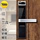 美國Yale耶魯指紋/密碼/鑰匙三合一防盜電子鎖-YDM4109A product thumbnail 1