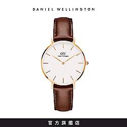 DW 手錶 官方旗艦店 32mm玫瑰金框 Classic Petite 棕色真皮皮革錶