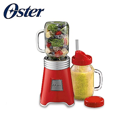 (福利品)OSTER-Ball Mason Jar隨鮮瓶果汁機(紅)BLSTMM-BRD