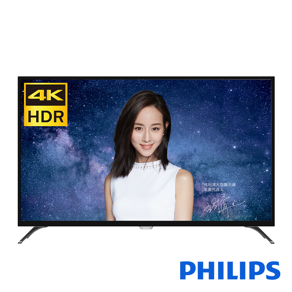 PHILIPS 飛利浦 65吋 4K聯網液晶顯示器65PUH6002