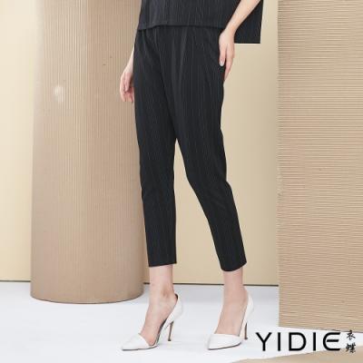 【YIDIE衣蝶】直條紋OL風西裝褲