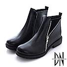 DN 輕時尚 雙拉鍊造型真皮短靴-黑