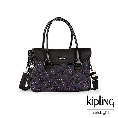 Kipling 迷彩紫色幾何印花掀蓋手提側背公事包-SUPERWORK S
