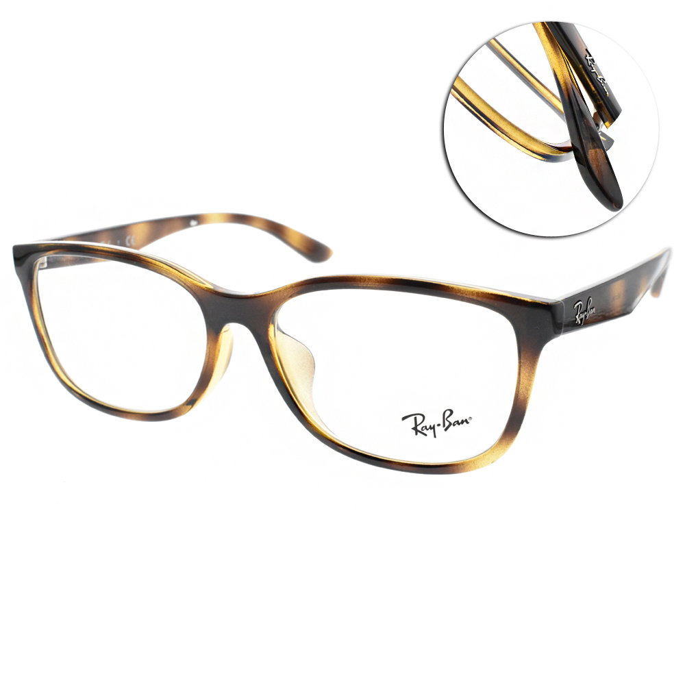RAY BAN眼鏡 時尚百搭經典/琥珀 #RB7124D 2012 @ Y!購物