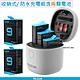 TELESIN HERO9 ALLIN BOX IP54防水三充(含2顆電池) product thumbnail 1