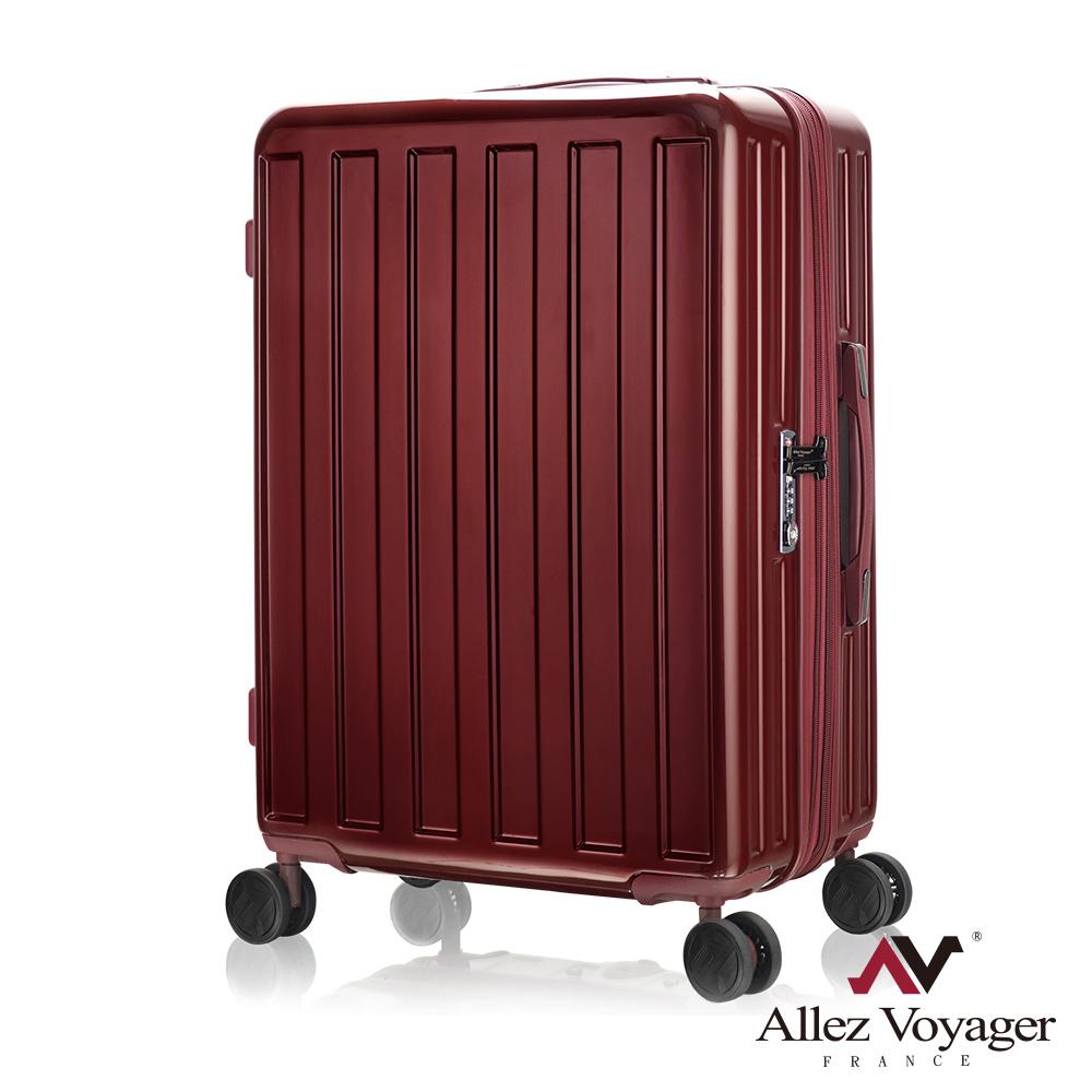 法國奧莉薇閣 24吋行李箱 PC大容量硬殼旅行箱 貨櫃競技場(酒紅)