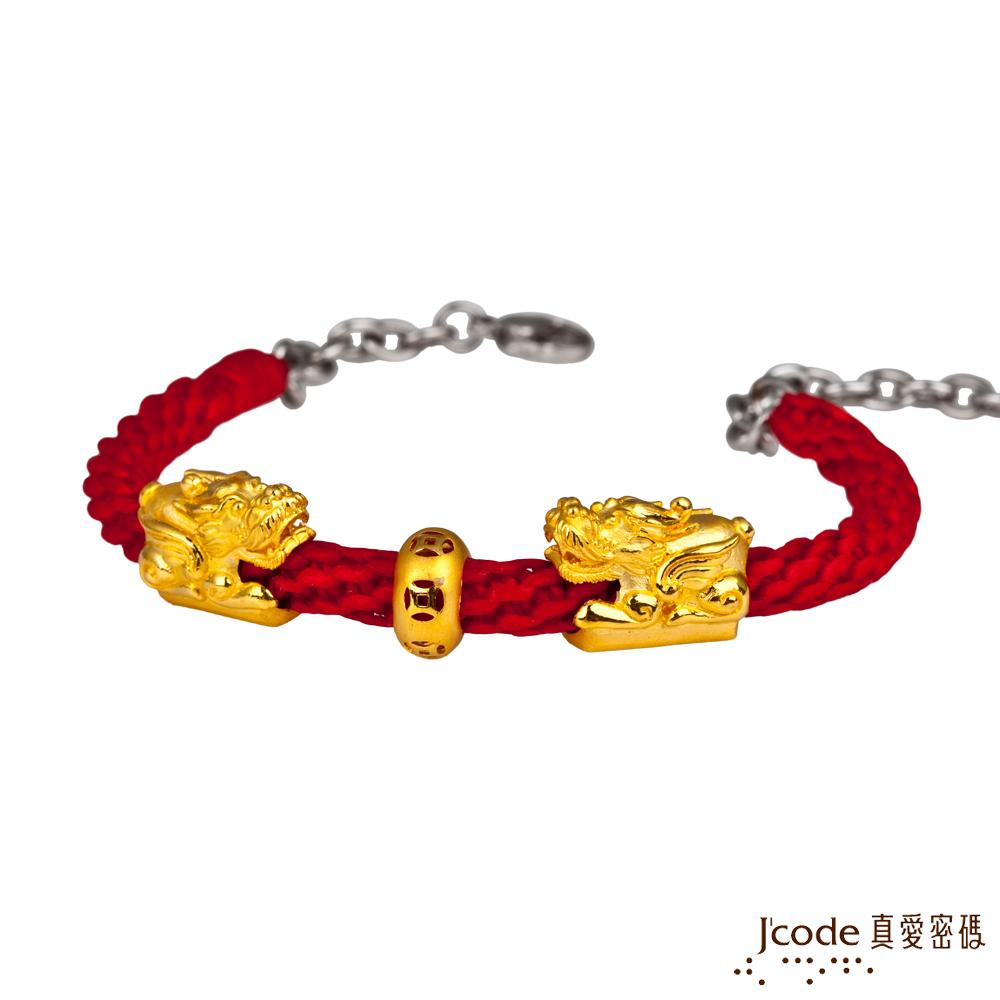 (無卡分期12期)J'code真愛密碼 招財貔貅黃金中國繩手鍊-大(紅)