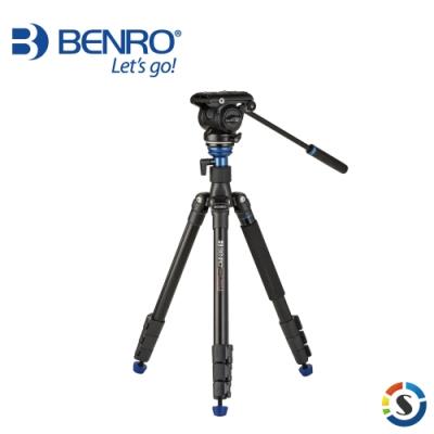 BENRO百諾 A2883FS4PRO 油壓雲台攝影腳架套組(Aero4)