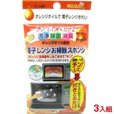 日本 不動化學 橘子油微波爐清潔海綿 3入組