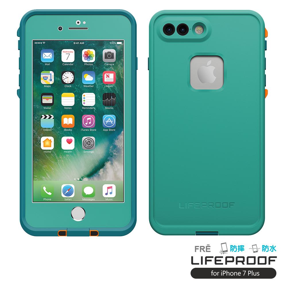 LIFEPROOF iPhone 7+ 專用 防水防雪防震防泥超強保護殼-FRE(湖水綠)