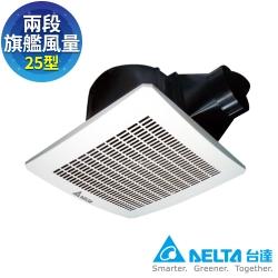 台達電子 7-12坪 濕度感應超大風 高速節能換氣扇DC直流 (VFB32AGT)