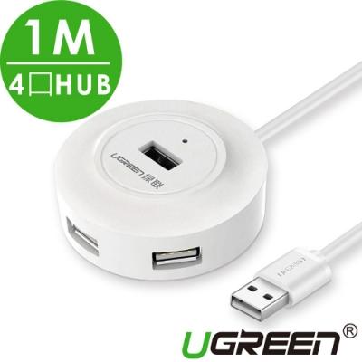 綠聯 4 Port USB2.0集線器 白色