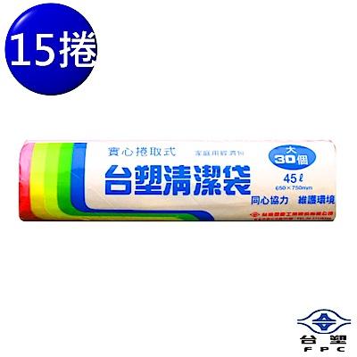 台塑 實心 清潔袋 垃圾袋 (大) (粉紅) (45L) (65*75cm) (15捲)