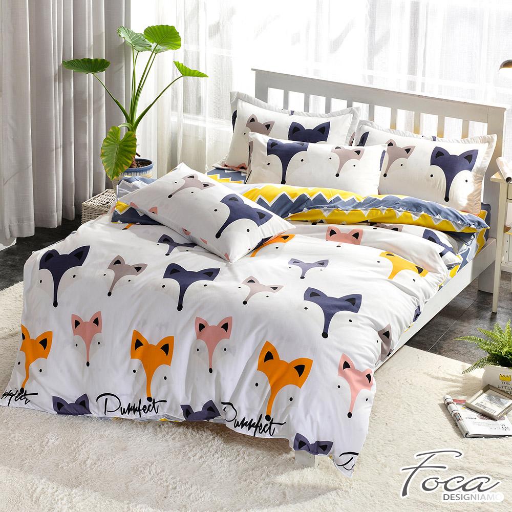 FOCA狐狸先生 雙人 升級全舖棉-北歐風活性印染100%雪絨棉四件式兩用被厚包組