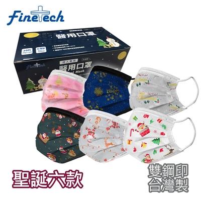 釩泰 雙鋼印醫療口罩 平面兒童口罩-聖誕六款(30片/盒)