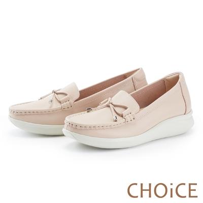 CHOiCE 輕量縫線牛皮厚底 女 休閒鞋 裸色