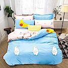 A-one - 雙人床包+枕套二入 月的告白 雪紡棉磨毛加工處理 台灣製