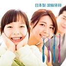日本KURUN 滾輪牙刷直立式(成人/兒童 任選) 單支入