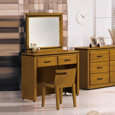 【AS】戴爾香檜化妝台(含椅)-88x42x146cm