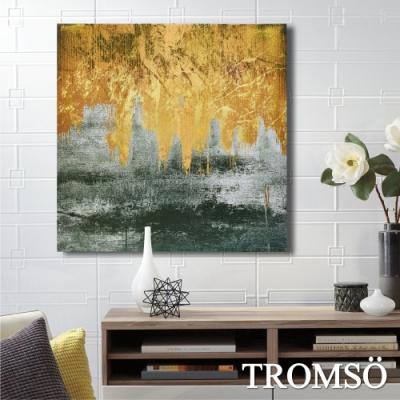 TROMSO百勝藝術立體抽象油畫-W409