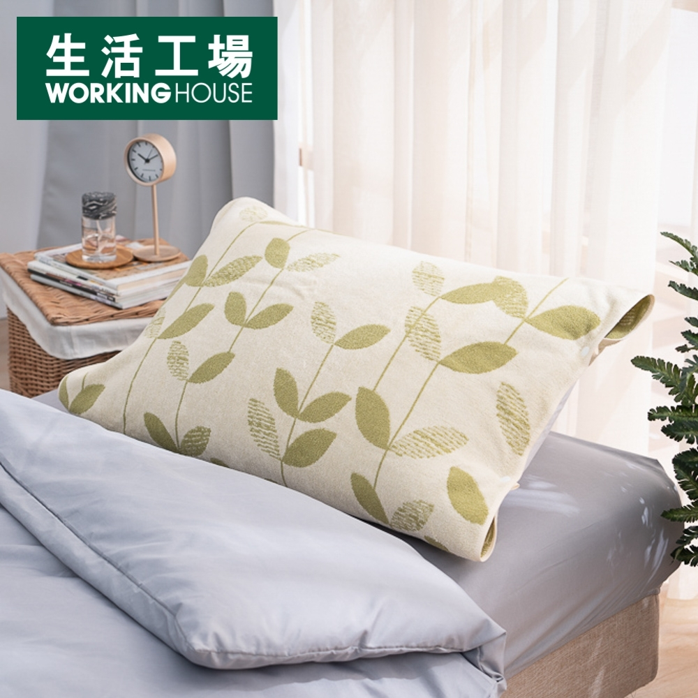 【限量商品*加購中-生活工場】漫漫小草綠緹花枕巾