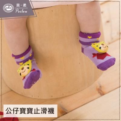 貝柔手縫公仔寶寶襪(寬口)-乖乖虎(單雙)