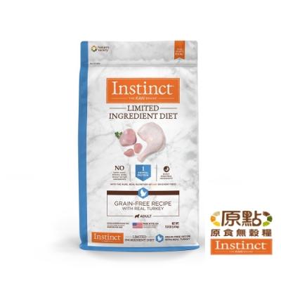 Instinct原點 火雞肉低敏成犬配方11lb(WDJ 狗飼料 無穀飼料 肉含量高 低過敏)