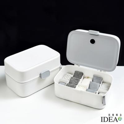 IDEA-居家旅行便攜式收納盒