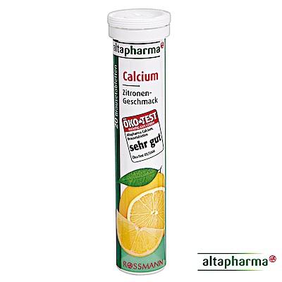 ROSSMANN 德國發泡錠-鈣(檸檬口味) 20錠/條
