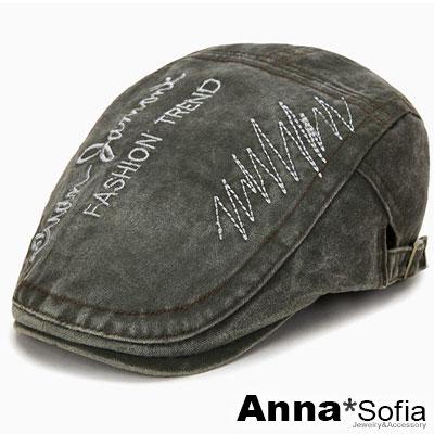 【2件75折】AnnaSofia 率性波線文字水洗牛仔 鴨舌帽小偷帽(深灰綠系)