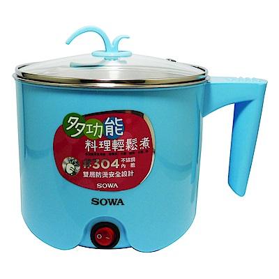 SOWA1.5L防燙不鏽鋼多功能美食鍋SPK-KYR1505M