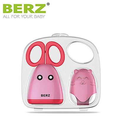 BERZ 英國貝氏不鏽鋼兒童副食品剪刀2入組