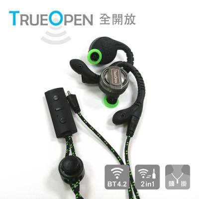 TOPLAY聽不累 TRUEOPEN系列 二合一藍牙耳機 螢光綠-頸掛式-[BT001]
